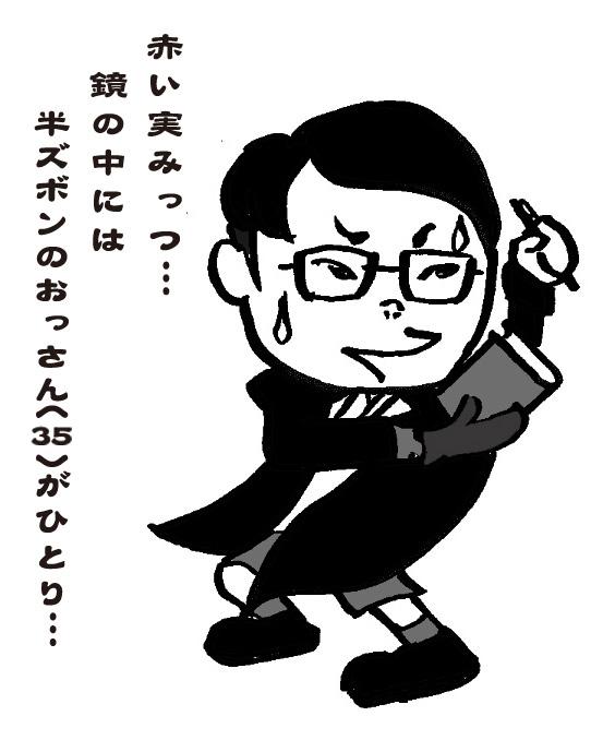 かなめ35