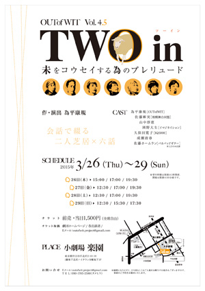 TWO in