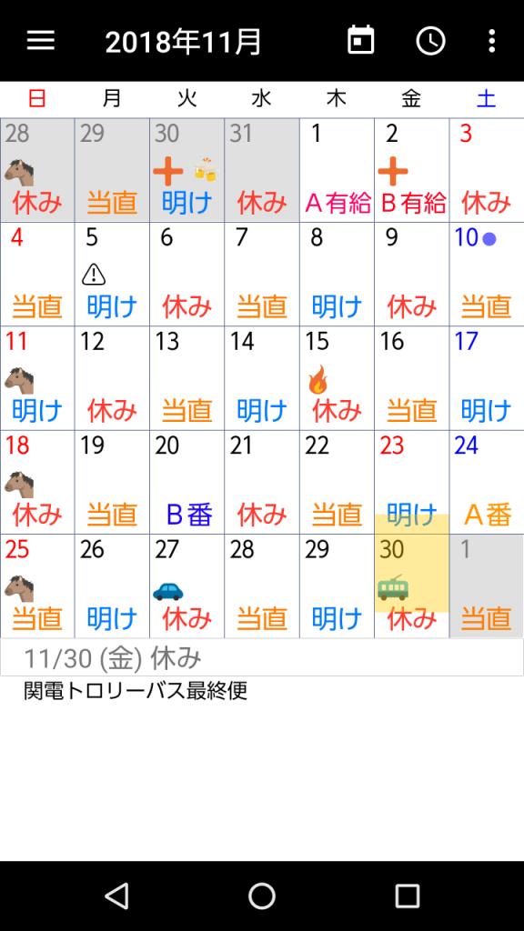 Screenshot_20190324_154204.png