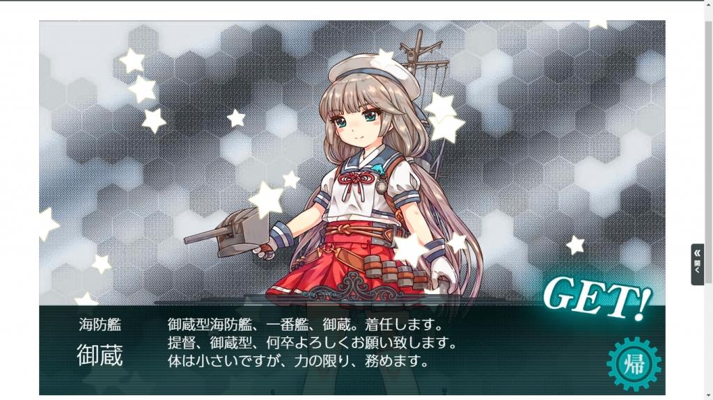 E-1mikura.jpg