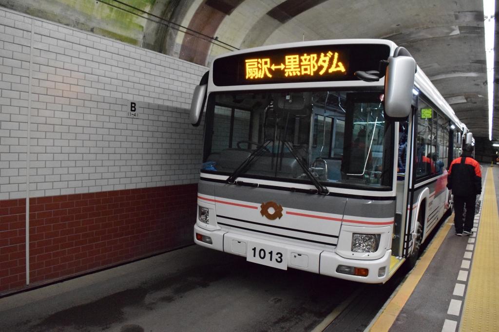 DSC_0181-1.JPG