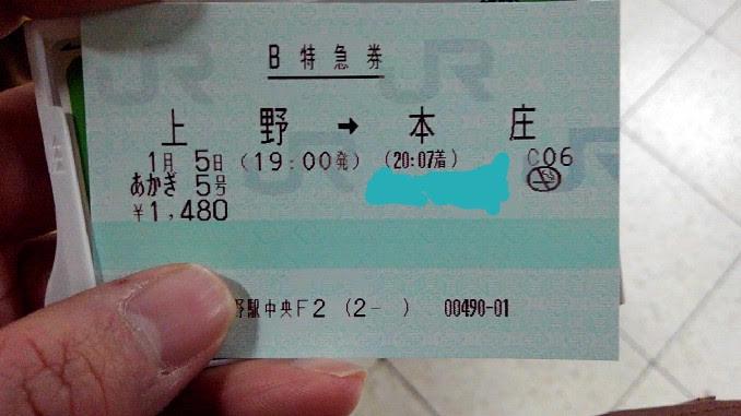 line_1578217215211.jpg