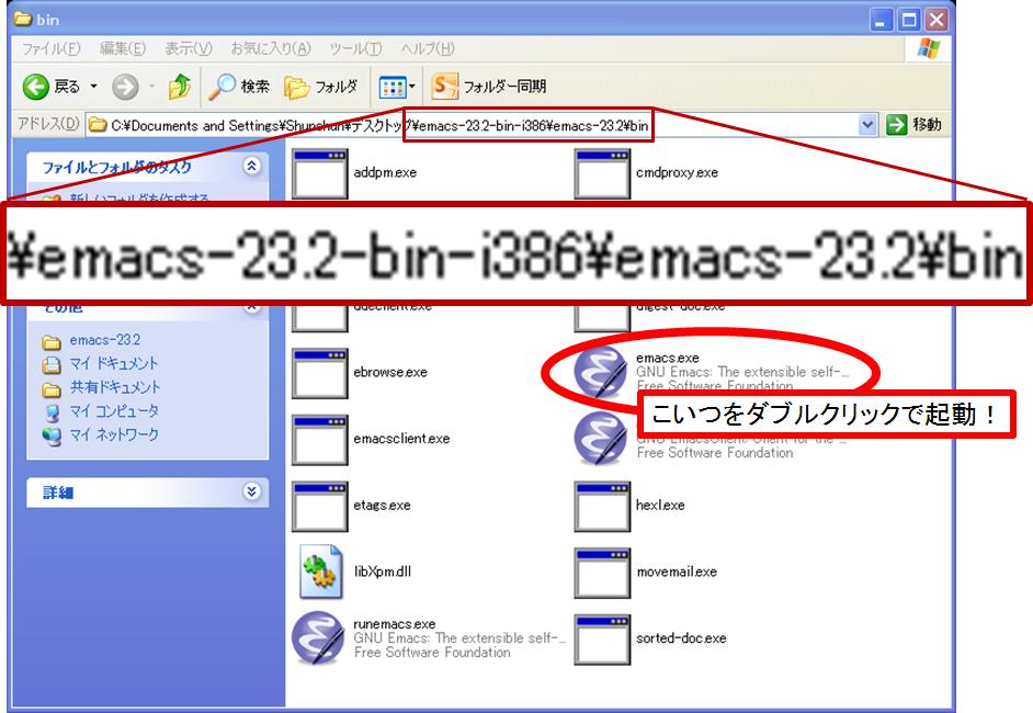 emacs-23.2-bin-i386/emacs-23.2/bin/emacs.exe/