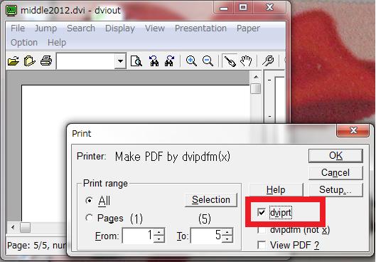 dviout から pdf 出力
