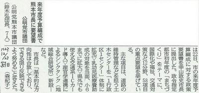 2011年12月26日掲載