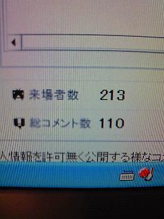 NEC_1206.jpg