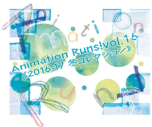 Animation Runs