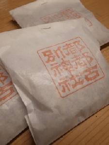 都々古別神社からいただいた節分の豆