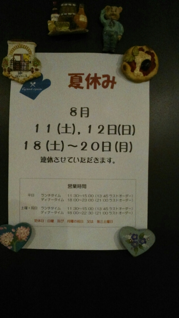 KIMG0473.JPG