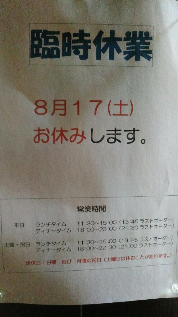 KIMG0956.JPG