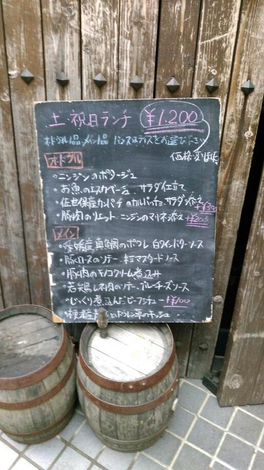 KIMG1052.JPG