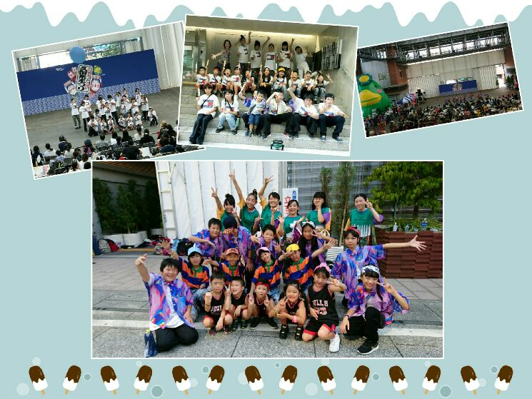 collage-1533440011962.jpg