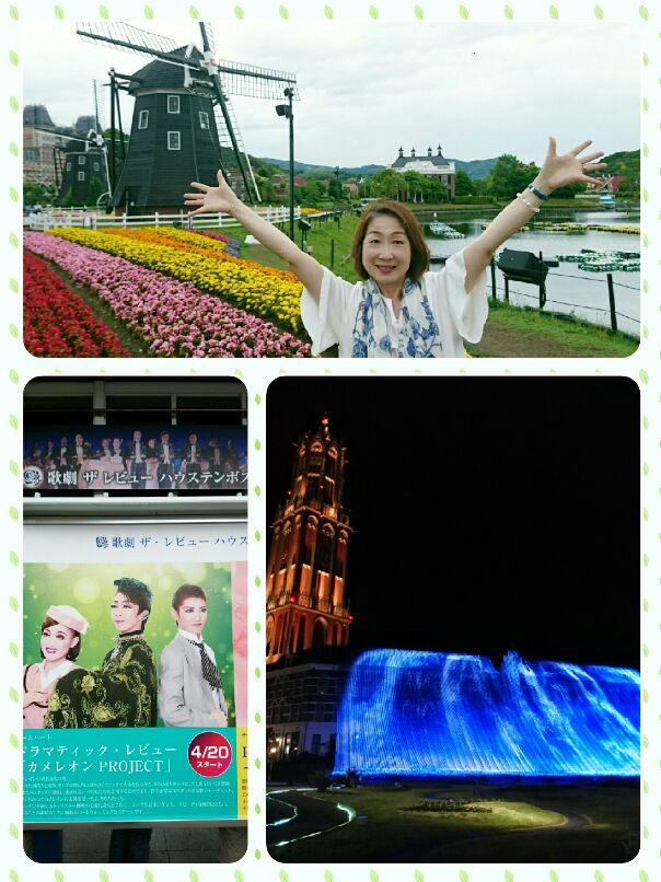 collage-1558276308290.jpg