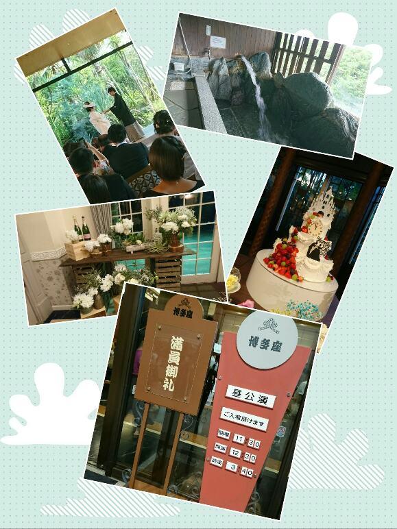 collage-1566135683987.jpg