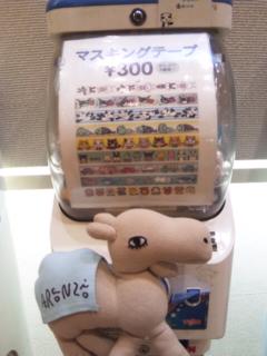 DVC00935.jpg