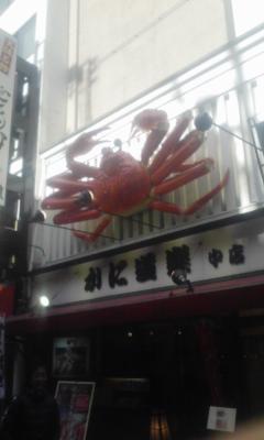 THE・大阪