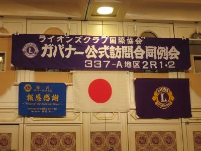 IMG_7753.JPG