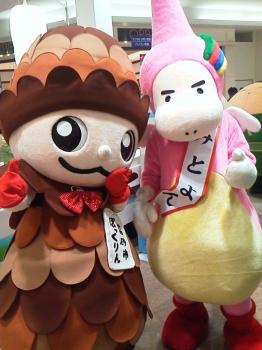 第1回ゆるキャラフェスティバルin香川2