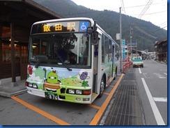 遠山丸バス.jpg