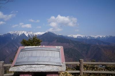 しらびそ展望台2.JPG