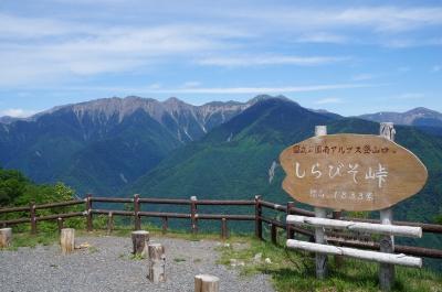 しらびそ峠6.17.JPG
