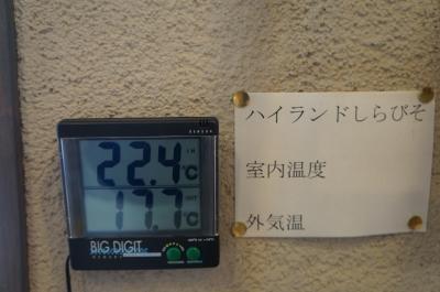 気温9.9.JPG