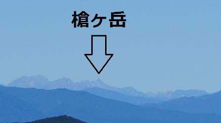 槍ヶ岳アップ9.17.png