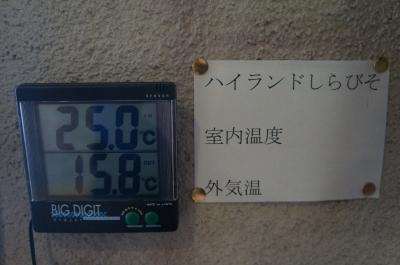 気温9.27.JPG