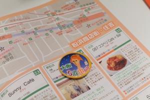 変換 〜 IMG_8572.jpg