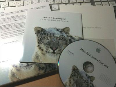 雪豹キタ————d(゚∀゚)b————♪