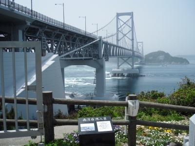 2011-5-4淡路うずしお