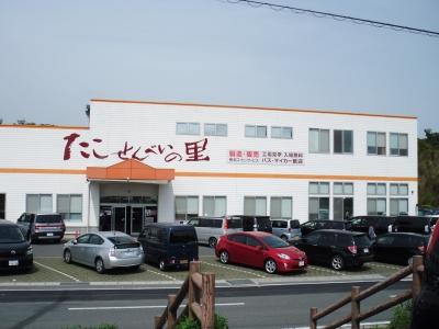 2011-5-4淡路 みやげ