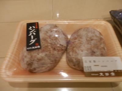 2013-10おみやげ