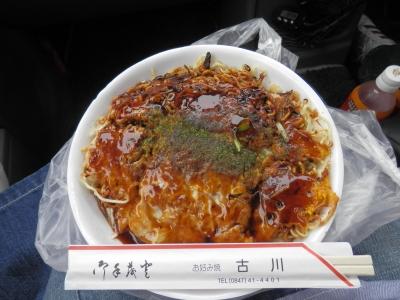 2012-4府中