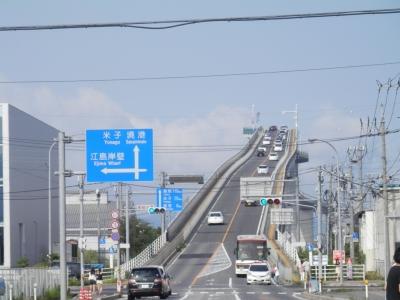 2014境港