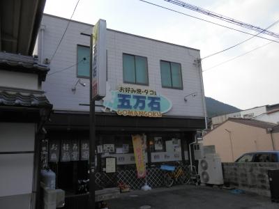 2014高梁