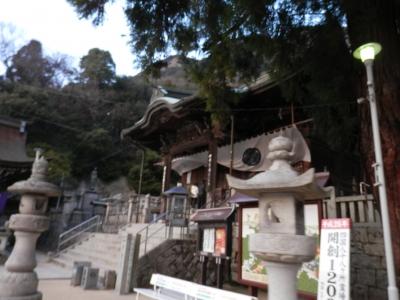 1-11八栗寺