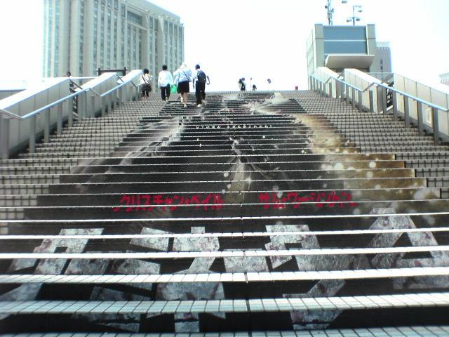 ターミネーター4フジテレビ階段イベント