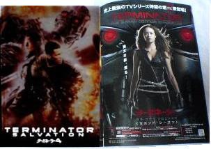 ターミネーター4 映画パンフレット販売800円
