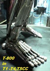 T-800 Foot ターミネーター足
