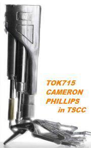 TOK715 Foot キャメロンの足