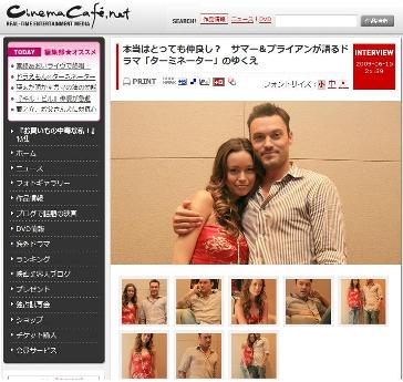 Summer Glau and Brian Interview in JAPAN