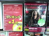 TSCC Sales No.1 in JAPAN