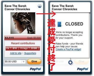 Save Sarah Connor Chronicles ビルボードキャンペーン