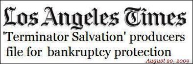 ターミネーター4の会社倒産 破産法を申請