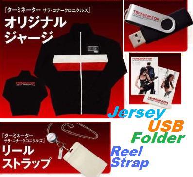 ターミネーター グッズ Sales Promotion Goods