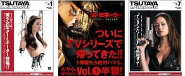 TSCC Guide BOOK 無料 動画
