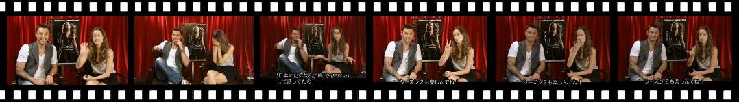 Brian Austin Green サマー・グロー interview Kiss to you