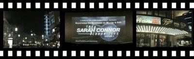 映画館でターミネーター サラ・コナー・クロニクルズ シーズン3