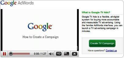 google TV ads グーグル広告
